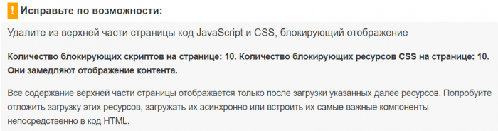 Переместить весь javascript в конец страницы битрикс битрикс 404 php